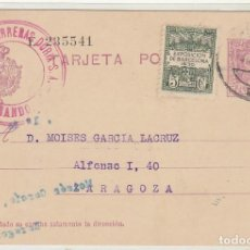 Sellos: 57. ALFONSO XIII. BARCELONA A ZARAGOZA. 1930.. Lote 66902318