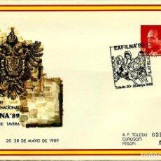 Sellos: ESPAÑA 1989-EDI 13 (SOBRE ENTERO POSTAL) ''EXFILNA'89'' TOLEDO(20/28-MAY) MATASELLOS ESPECIAL. Lote 107752672