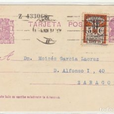 Sellos: 69. MATRONA. BARCELONA A ZARAGOZA. 1934.. Lote 67088321