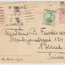 Sellos: 69. MATRONA. BARCELONA A BERNA (SUIZA). 1932.. Lote 67088953