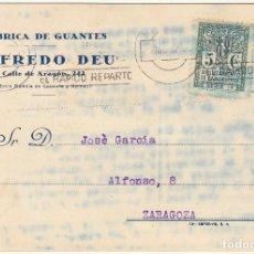 Sellos: II REPÚBLICA. BARCELONA A ZARAGOZA. 1932.. Lote 67089569