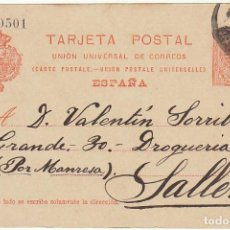 Sellos: 53. ALFONSO XIII. BARCELONA A SALLENT. 1913.. Lote 68731257