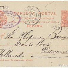 Sellos: 49. ALFONSO XIII. MALAGA A AMSTERDAM (HOLANDA). 1906.. Lote 68732185