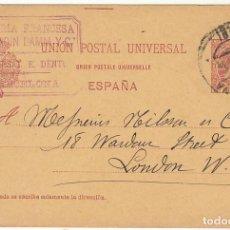 Sellos: 31. ALFONSO XIII. BARCELONA A LONDRES (LIBRERIA FRANCESA). 1895.. Lote 68752109