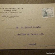 Sellos: TARJETA POSTAL - REVISTA PROFESIONAL DE LA GUARDIA CIVIL - DELEGACION GENERAL DE LEVANTE. Lote 68867649