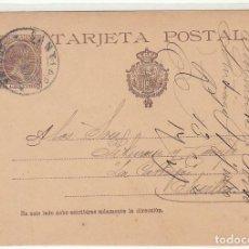 Sellos: 27, SANTIAGO A SEVILLA. 1895.. Lote 69668937