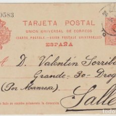 Sellos: 53. ALFONSO XIII. BARCELONA A SALLENT. 1913.. Lote 69907029