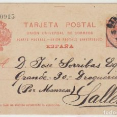 Sellos: 53. ALFONSO XIII. BARCELONA A SALLENT. 1913.. Lote 69907153