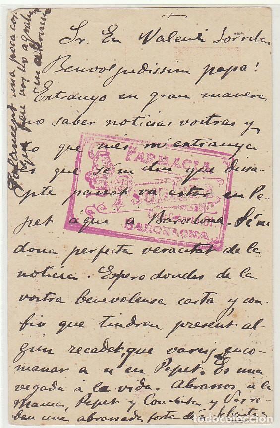 Sellos: 53. ALFONSO XIII. BARCELONA a SALLENT. 1911. - Foto 2 - 69907861