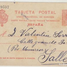 Sellos: 53. ALFONSO XIII. BARCELONA A SALLENT. 1911.. Lote 69908077