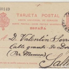 Sellos: 53. ALFONSO XIII. BARCELONA A SALLENT. 1912.. Lote 69908193
