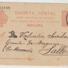 Sellos: 53. ALFONSO XIII. BARCELONA A SALLENT. 1913.. Lote 69908313