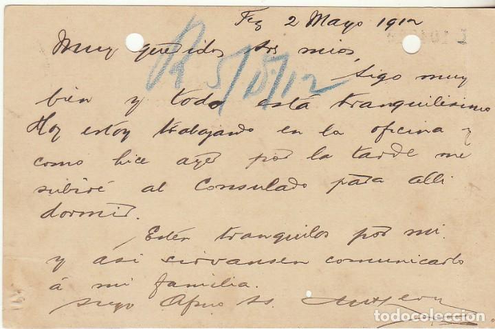 Sellos: 53. ALFONSO XIII. FEZ a TANGER (MARRUECOS). 1912. - Foto 2 - 69908601