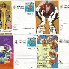 Sellos: ESPAÑA 1982 ENTEROS POSTALES.SERIE COMPLETA . Lote 70036493