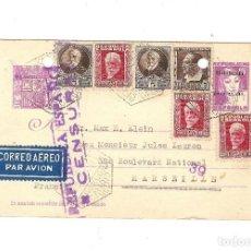 Sellos: ENTERO POSTAL REPUBLICA ESPAÑOLA 1937 CORREO ADICIONAL, CORREO AEREO, CENSURA MILITAR. Lote 71034237
