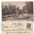 Sellos: POSTAL SEVILLA. ALFONSO XII. 15CTS. 12 DE MARZO DE 1924. FUENTE DE LAS RANAS.. Lote 71081393