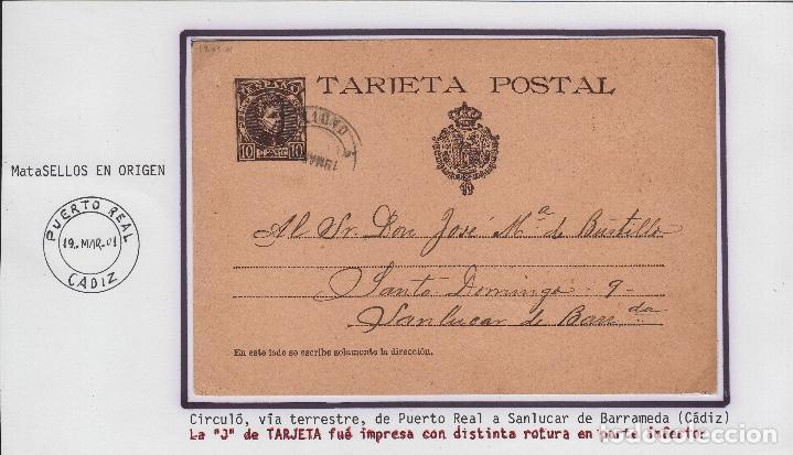 ENTERO POSTAL Nº 37 SN. SIN NUMERACIÓN ,CADETE MAZ 1901 PTO REAL A SANLÚCAR (CÁDIZ) (Sellos - España - Entero Postales)