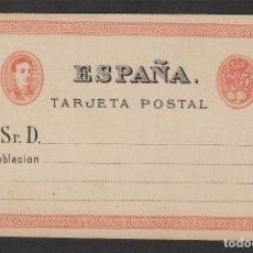 Sellos: ENTERO POSTAL ALFONSO XII AÑO 1875 Nº NE2 NO EXPEDIDAS.. Lote 72157887