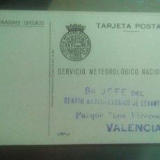 Sellos: SERVICIO METEOROLÓGICO NACIONAL ENTERO POSTAL. Lote 72706255
