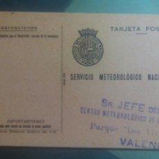Sellos: SERVICIO METEOROLÓGICO NACIONAL ENTERO POSTAL. Lote 72706503