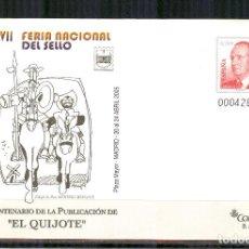 Stamps - SEP 97 ENTERO POSTAL FERIA SELLO MADRID 2005 QUIJOTE.NUEVO - 73395951