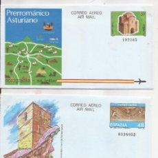 Sellos: 1987 ENTERO POSTAL CON SELLO IMPRESO. Lote 73982963