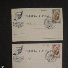 Sellos: 2 ENTEROS POSTALES CIF 1960 -VER FOTOS-(V-8624). Lote 74613443