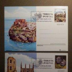 Sellos: ESPAÑA -1981 - TURISMO - EDIFIL 125 Y 126 - ENTERO POSTAL PRIMER DÍA CIRCULACIÓN - SERIE DE 2 -. Lote 75424171