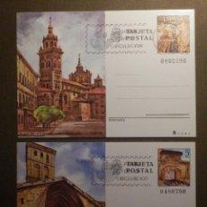 Sellos: ESPAÑA -1980 - TURISMO - EDIFIL 123 Y 124 - ENTERO POSTAL - PRIMER DÍA CIRCULACIÓN - SERIE DE 2 -. Lote 75424407