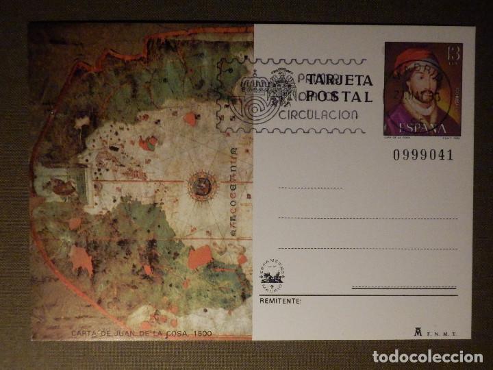 ESPAÑA -1980 - ESPAMER 80 -JUAN DE LA COSA - EDIFIL 122 - ENTERO POSTAL PRIMER DIA CIRCULACION (Sellos - España - Entero Postales)