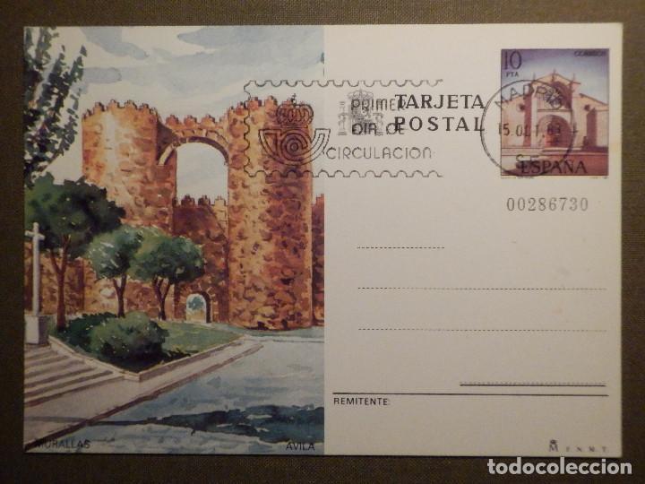 ESPAÑA -1983 - TURISMO - EDIFIL 133 - ENTERO POSTAL - PRIMER DIA CIRCULACION (Sellos - España - Entero Postales)