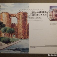 Sellos: ESPAÑA -1983 - TURISMO - EDIFIL 133 - ENTERO POSTAL - PRIMER DIA CIRCULACION. Lote 75429719
