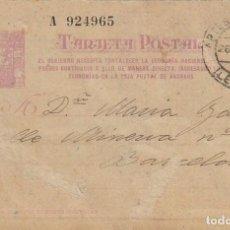 Timbres: EDIFIL Nº 77. MATRONA, EL GOBIERNO NECESITA... CIRCULADA DE ARTESA (LÉRIDA) A BARCELONA EL 26-1-1938. Lote 75631383