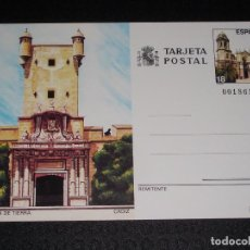 Stamps - ENTERO POSTAL NUEVO - EDIFIL 145 - SPAIN 1988 /m - 75937963