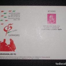 Timbres: SOBRE ENTERO POSTAL NUEVO - EDIFIL 8 - SPAIN 1987 /M. Lote 75939355