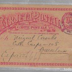 Sellos: ENTERO POSTAL. COSTA RICA. 1927. VER IMAGEN. Lote 75947839