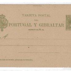 Sellos: ENTERO POSTAL. CON SELLO DE 5 CENTIMOS. SIN ESCRIBIR. PORTUGAL Y GIBRALTAR. ESPAÑA. VER. Lote 75957303