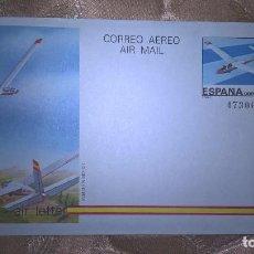 Stamps - Aerograma - 77648049