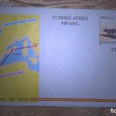 Stamps - Aerograma - 77648165