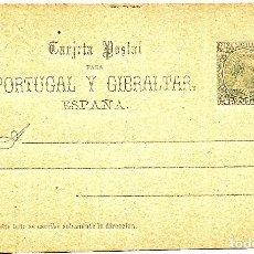Sellos: ENTERO POSTAL ESPAÑA ALFONSO XIII PELÓN PORTUGAL Y GIBRALTAR1890 EDIFIL Nº 25 5 C. VERDE S. CIRCULAR. Lote 77829937