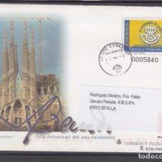 Sellos: ESPAÑA S.E.P. .81 CIRCULADO, FILABARNA 2002, GAUDI,. Lote 129459794