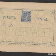 Sellos: ENTERO POSTAL ALFONSO XII AÑO 1875 Nº ED 8 (*) NUEVO . TIPO I ESPAÑA . Lote 78928613