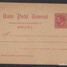 Francobolli: ENTERO POSTAL ALFONSO XII 1884 ED Nº 15 (*) 10 C. CARMÍN . UNIÓN POSTAL. Lote 78929593