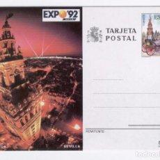 Sellos: ENTERO POSTAL ESPAÑA. EXPO'92. LA GIRALDA. SEVILLA. Lote 80477169