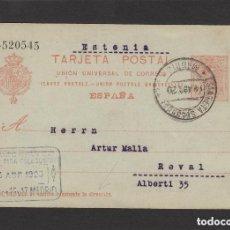 Sellos: ENTERO POSTAL Nº53 N MEDALLÓN . VARIEDAD Nº MINÚSCULAS 1920 FIRMA MIGUEL GÁLVEZ FILATELIA , MADRID. Lote 81595204