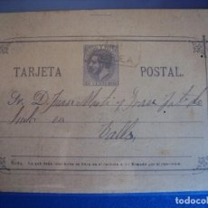 Selos: (PS-51656) ENTERO POSTAL ALFONSO XII . DESTINO VALLS (TARRAGONA). Lote 83148168