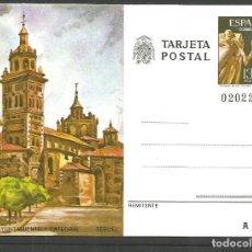 Sellos: ESPAÑA PLAZA AYUNTAMIENTO Y CATEDRAL TERUEL TARJETA POSTAL EDIFIL NUM. 124 ** NUEVA. Lote 84930000