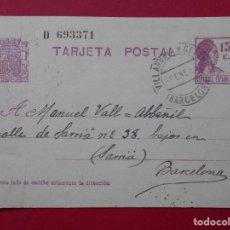 Sellos: ENTERO POSTAL REPUBLICA - AÑO 1933- MATASELLOS DE VILLANUEVA Y GELTRÚ A SARRIA , BARCELONA... R-5718. Lote 85161612
