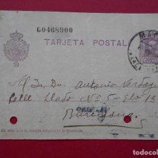 Sellos: ENTERO POSTAL - ALFONSO XIII -1926 -MATARO...R-5754. Lote 85598620