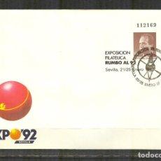 Sellos: SEP 6 EDIFIL EXPO 92.SEVILLA 1992.MATASELLADO FERIA. Lote 86856656